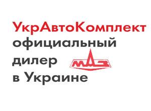 """ТОВ """"УКРАВТОКОМПЛЕКТ ЛТД"""""""