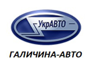 ЧАО «Галичина-Авто»