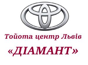 Тойота центр Львів Діамант